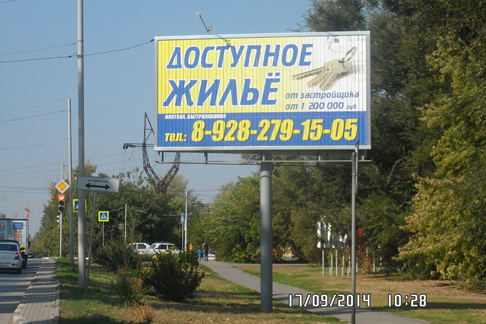 призматроны-6х3
